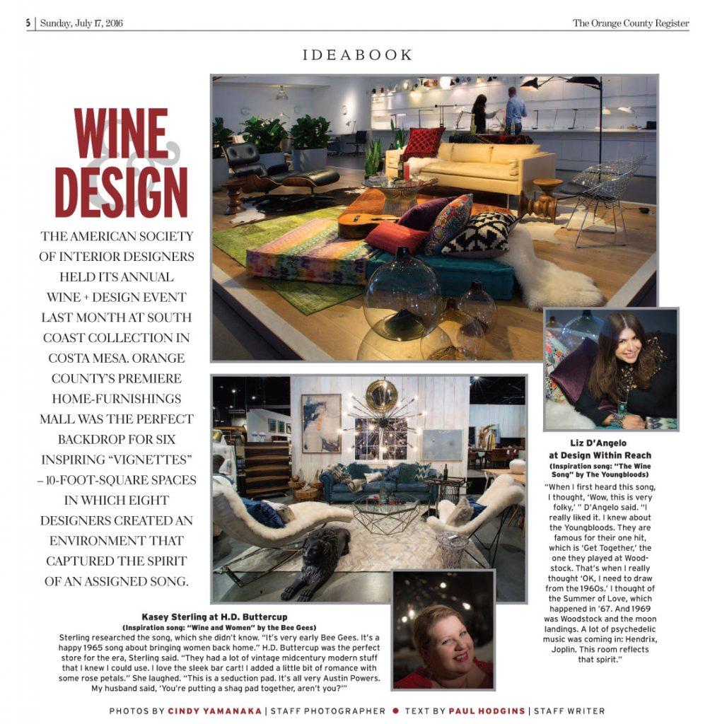 soco-design-showroom-p128